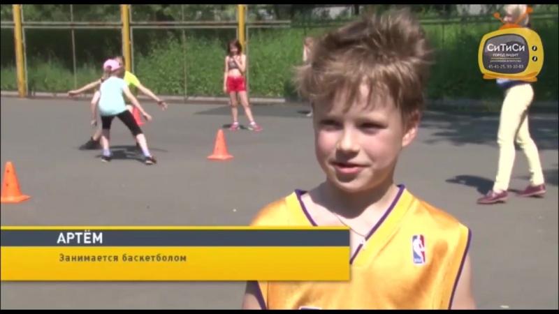 Баскетбол мастер класс (Артем на 1:47)