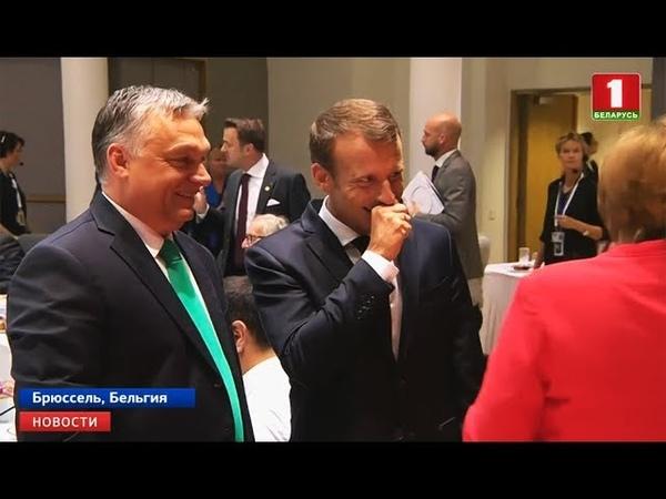 Саммит глав государств и правительств стран ЕС принял итоговое заявление по переговорам о Brexit
