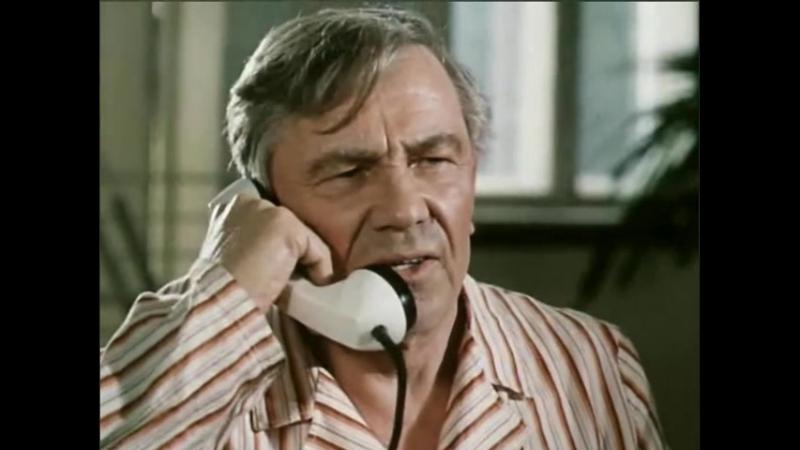 х/ф Алтунин принимает решение 3-я серия (1978)