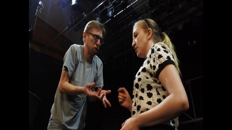 Степан Белканов на репетиции спектакля 12 стульев Премьера 20 октября 2018 года