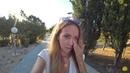 Влог из Крыма: мой РАЗВОД с мужем и реставрированный парк Ахматовой в Севастополе.