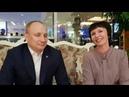 В чем секрет большого бизнеса؟ Надежда Дручинина и президент Академии Успех Вместе!