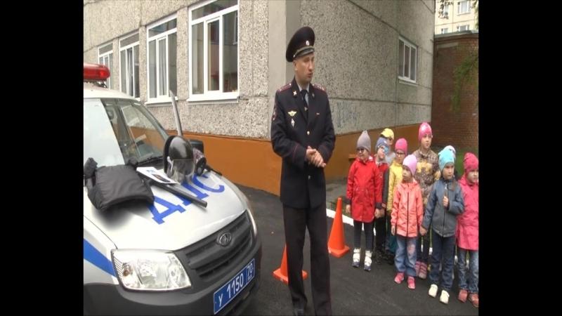 В рамках проекта «Я в безопасности!» томские полицейские провели с дошколятами «Уроки дорожной грамотности»
