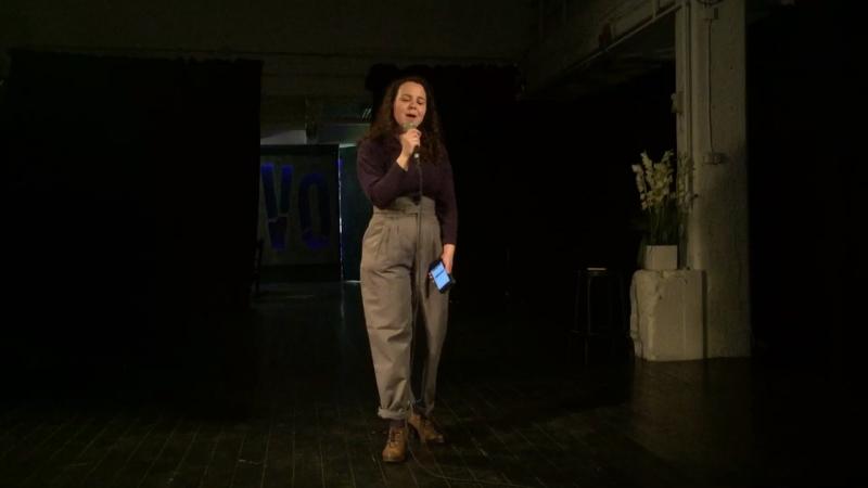 Rosa's performance Toivo theatre