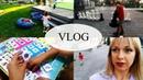 VLOG изумруд, развивашки в 2,5 года, контакт с детьми | Наталья Бубнова