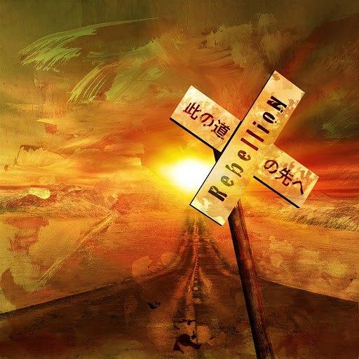 Rebellion альбом Kono Michi No Sakie