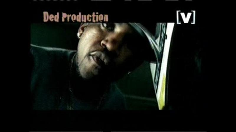 50 Cent vs G Unit Stunt 101