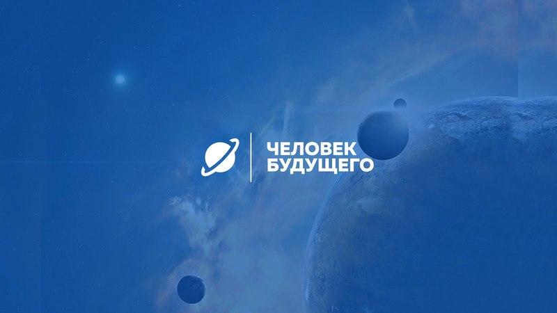 Мастер-класс по ВТП «Варианты практического использования внетелесных путешествий» 28.4.18 19:00МСК