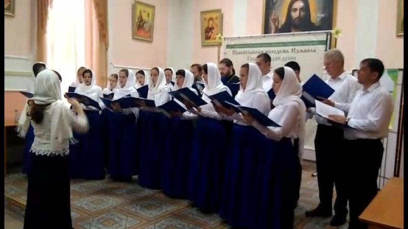 Кондак Акафиста Андрею Первозванному- Сводный хор ,Измаил 2018