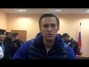 Путин отомстит Навальному уголовным делом.mp4