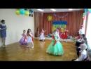 Я не - Танец шмакодявка 28 июня 2016