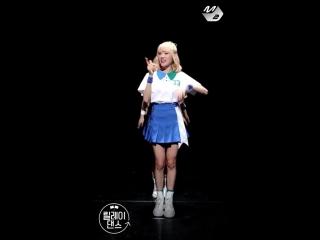 WJSN - HAPPY (Replay Dance version)