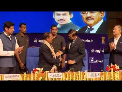 Sardar Patel Memorial Lecture - 2018 Dream India 2030 - Avoiding the Pitfalls by NSA Ajit Doval