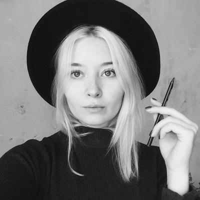 Alena Myr