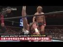 Tetsuya Naito vs. Kenny Omega (G1 Climax 27 Final)