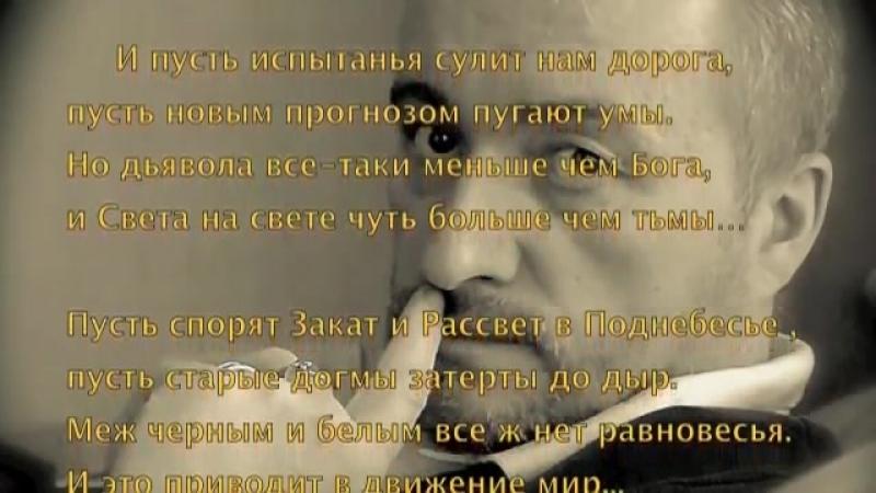 Фридерик Шопен Прелюдия №4 Ми минор