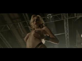 Sébastien Tellier - Cochon Ville (Official Music Video - Uncensored Version)