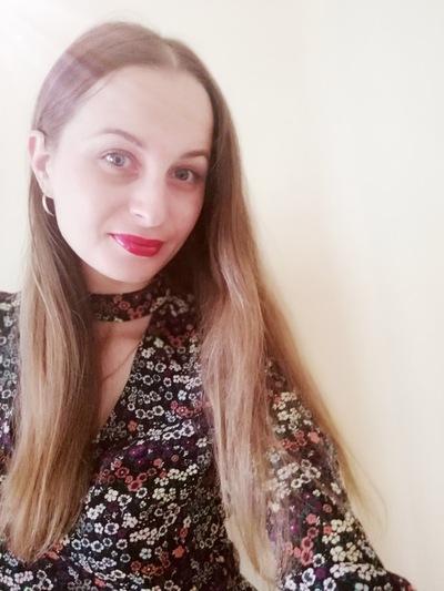Алена Факеева