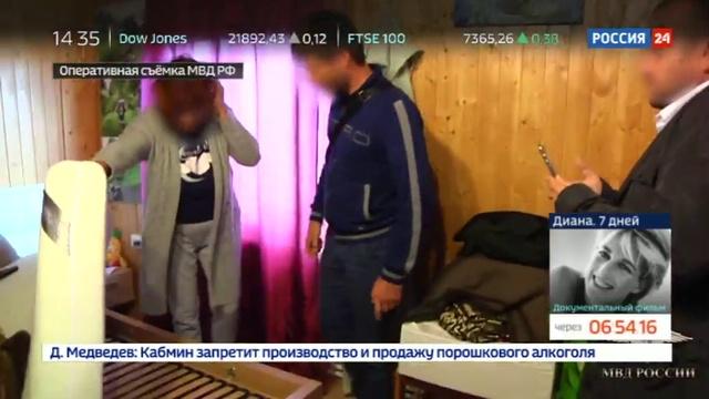 Новости на Россия 24 • Похищенная шашка Надир-шаха вернулась в музей