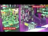 Грабитель из КБР за минуту изнасиловал продавщицу секс-шопа в Москве