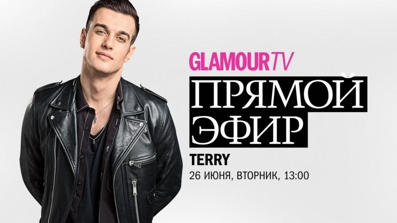 Terry, победитель шоу «Песни» на ТНТ и новый артист лейбла Black Star, в прямом эфире журнала Glamour