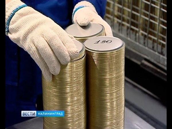 Калининградский тарный комбинат запускает производство легковскрываемых крышек для консервов