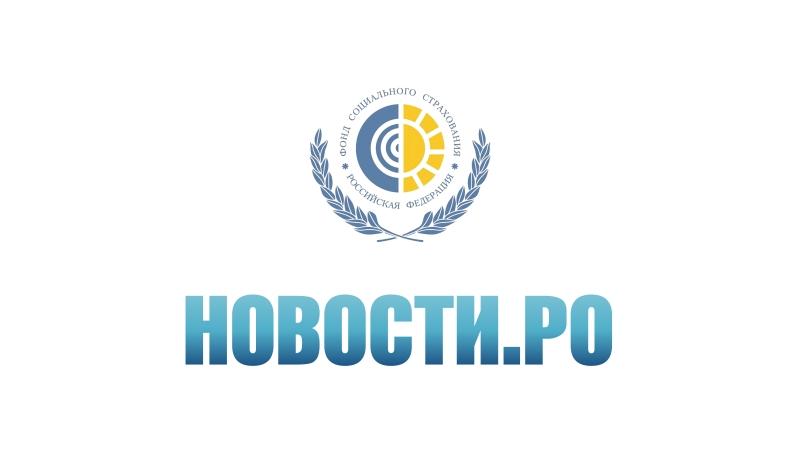 новости_июнь выпуск2