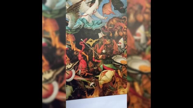 Выставка Босха и Брейгеля