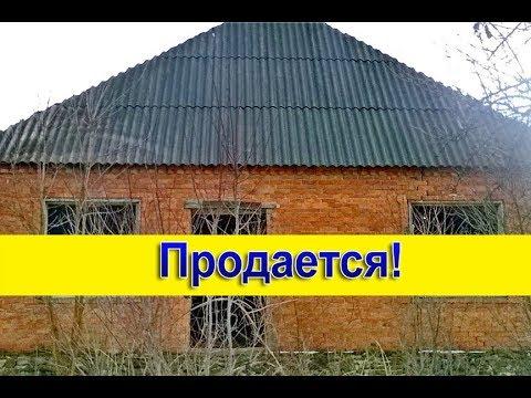 Продам два дома е в центральном районе ст.Мингрельская Абинского района Краснодарского края
