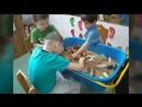 Песок и гиперактивный ребенок