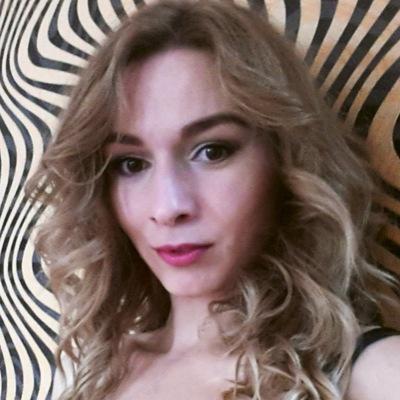 Вера Пермякова