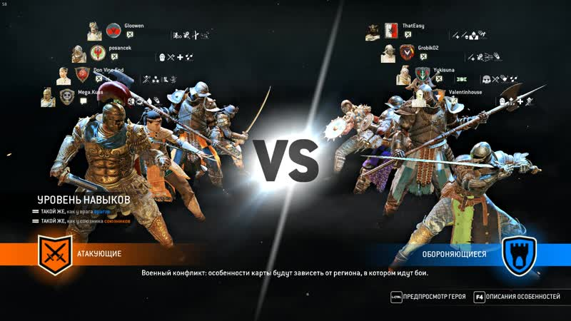 For Honor 2018.10.23 - 11.38.09.01