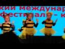 Танец маленькой Пчёлки Самирочки
