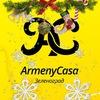 Школа танцев Armenycasa #Зеленоград.