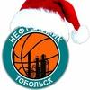 """Баскетбольный клуб """"Нефтехимик"""" [Official group]"""