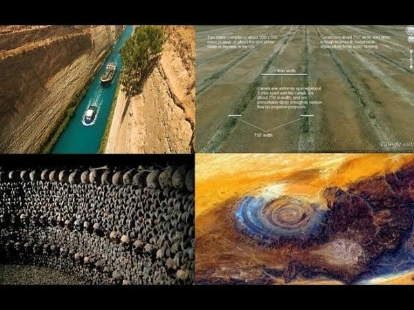 До Завоевания на Земле проживало 25 миллиардов человек