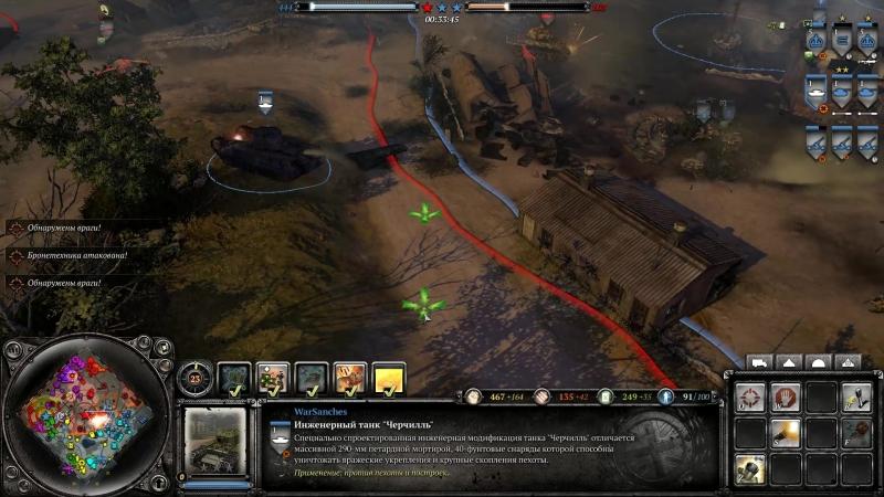 Company of heroes 2 Очередной заглот от артиллерии.
