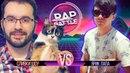 Рэп Баттл - Ярик Лапа vs Сливки Шоу