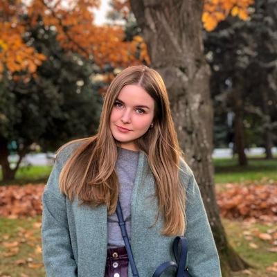 Полина Сергеева