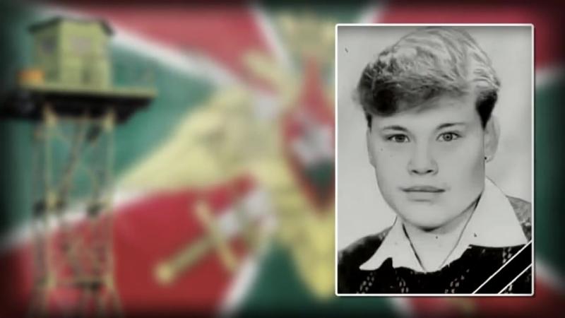 12 застава Московского погранотряда 1993