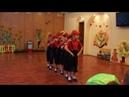 подгот гр танец Помидоров