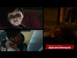 С 3 по 8 января с 12:00 смотрите фильмы разных жанров на телеканале «Кинопремьера»