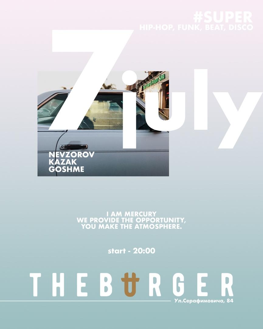 Афиша Ростов-на-Дону I Am Mercury / 7.07 / The Burger