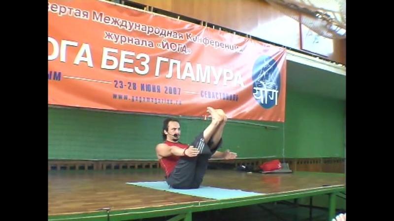Александр Таишев (Черниговская школа йоги) - О шаткармах и не только, 2007 г