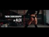 Migos - Fight night. Twerk choreo by Alex
