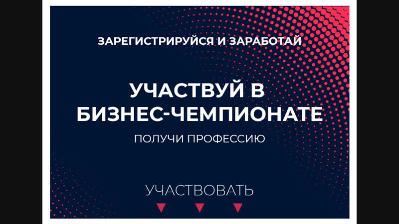 КРУТЕЙШИЙ БИЗНЕС - ЧЕМПИОНАТ РУНЕТА 2018 ⭐ ⭐ ⭐ ⭐ ⭐
