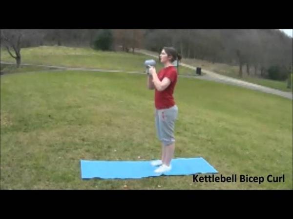 Kettlebell Bicep Curl