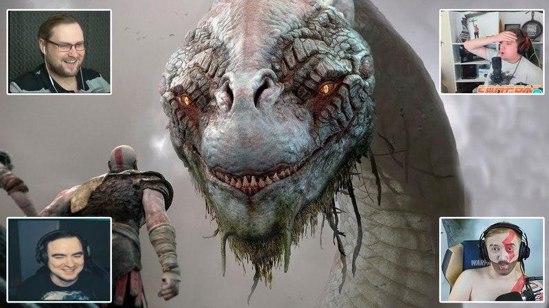 Реакция Летсплейщиков на Мирового Змея Ёрмунганда в God of War 4
