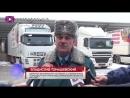 74 й гуманитарный конвой МЧС РФ прибыл в ДНР
