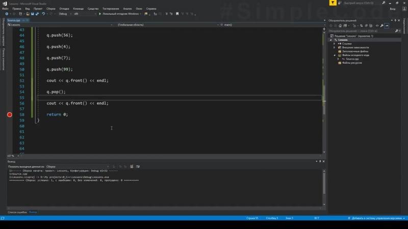 Queue _ priority queue _ Адаптеры контейнеров _ Библиотека стандартных шаблонов (stl) _ C 12